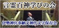 manabi_banner_01.jpg